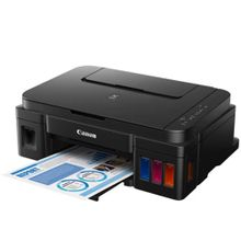 impresora-canon-pixma-g3100-multifuncion-color-negro-frontal